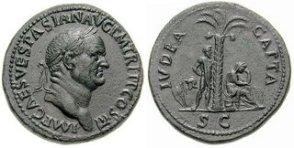 Coins Iudea Capta