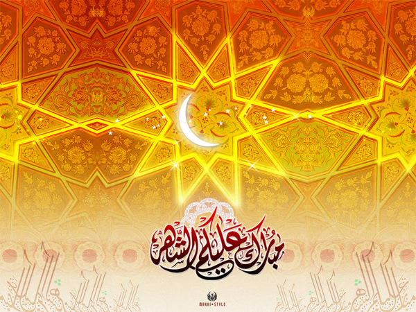 http://masbury.files.wordpress.com/2007/09/ramadan-wallpaper1-1.jpg