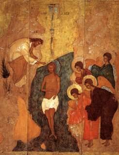 Baptism of Jesus, Russian icon, ca. 1430